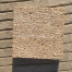 CS048 Bush Hammered G682 Yellow Granite Cube Stone